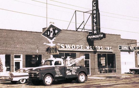 Early 50's Swope dealership in Elizabethtown